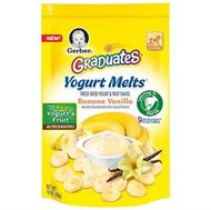 Picture of Sữa chua khô Gerber Yogurt Melts