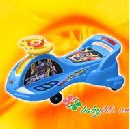 Picture of xe lắc siêu nhân ( có nhạc )