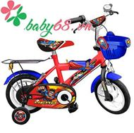 Picture of Xe đạp 12 inch (67) Superman K2 M1259-X2B