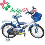 Picture of Xe đạp 16 inch (5) bánh căm M889-X2B