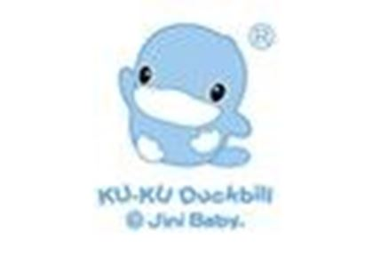 Picture for manufacturer Kuku Duckbill