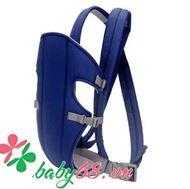 Picture of Địu Baby Carrier 4003 màu xanh