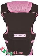 Picture of Địu em bé Naforye màu nâu (4 tư thế)