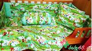Picture of Sleep Baby MS:338-Green Forest