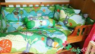 Picture of Sleep Baby MS:330-Green Zoo