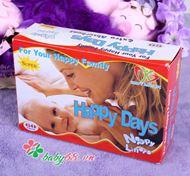Picture of Lót xu Happydays (giấy thấm một chiều)