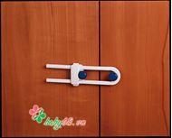 Picture of Khóa cửa tủ an toàn Brevi BRE 328