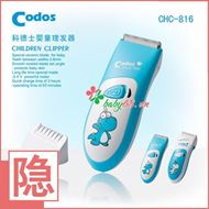 Tong-Do-Cat-Toc-Cho-Be-CODOS-CHC-816