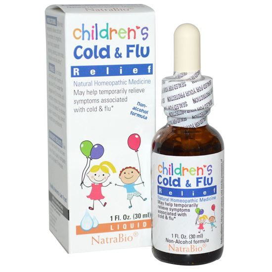 Picture of Siro trị ho cảm cúm cold and flu