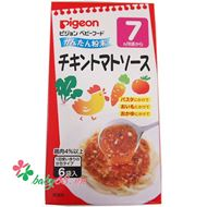 Picture of Soup Pigeon vị gà