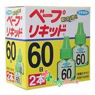 Picture of Hộp 2 lọ tinh dầu đuổi muỗi Nhật Bản