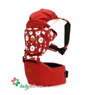 Picture of Địu i-Angel Irene Hipseat Carrier IA-107