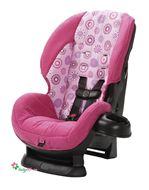 Picture of  Ghế ôtô Cosco màu hồng 22197