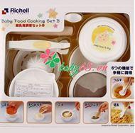 Picture of Bộ chế biến ăn dặm kiểu Nhật Richell RC53371