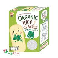 Picture of Bánh gạo organic vị rau bi na bổ sung Omega 3 & DHA  AM-C02