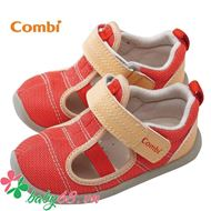 Picture of Sandal Combi Butterfly