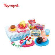 Picture of Bộ đồ chơi tiệc trà Chip-Chop Toyroyal